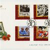 stamps-20Nov1997-50yrsroyalpair