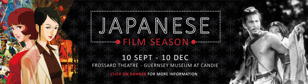 Japanese film season